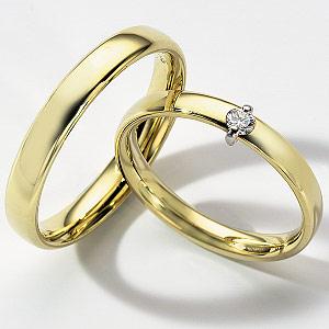 50 Jaar Getrouwd Ringen